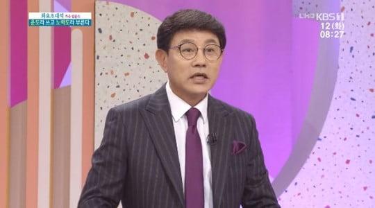 가수 설운도/사진=KBS 1TV '아침마당' 설운도 영상 캡처