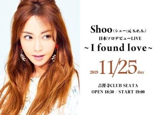 /사진=슈 일본 프로모션 포스터