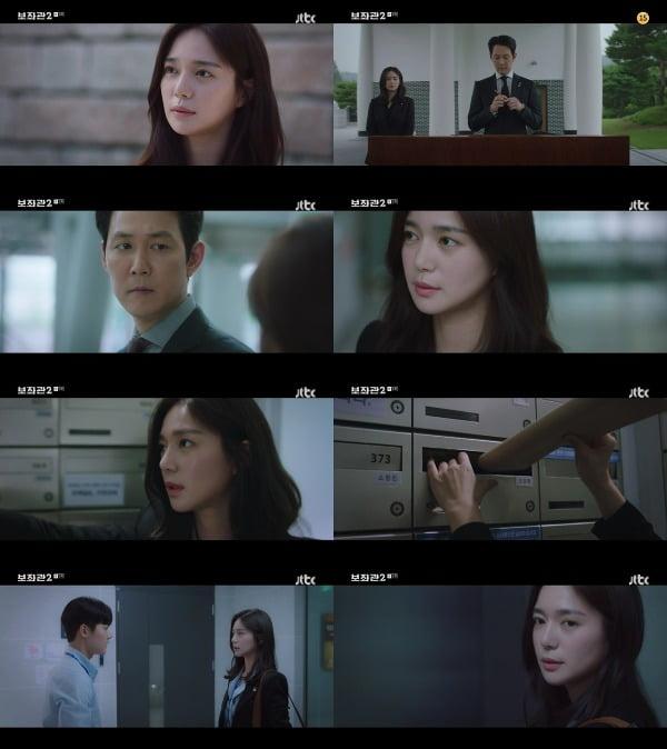 '보좌관 시즌2' 이정재 /사진=JTBC 월화드라마 보좌관 시즌2 영상 캡처