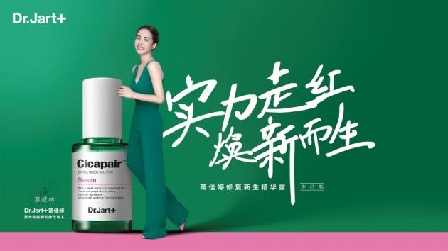 글로벌 더마코스메틱 브랜드 닥터자르트가 최근 진행된 중국 최대 규모의 쇼핑 행사인 광군제에서 역대 최대 매출을 기록했다. (사진 = 닥터자르트)