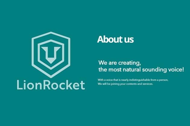 매쉬업엔젤스, 딥러닝 기반 음성 합성 기술 개발 기업 '라이언로켓'에 투자