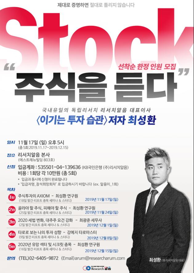 [리서치알음] 위니아딤채 (071460, KQ) '김치냉장고의 명가 '딤채'의 화려한 귀환'