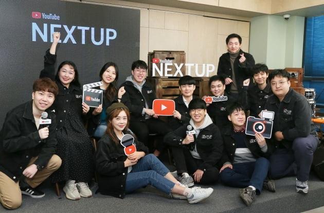 유튜브 '넥스트업 코리아 2019' 최종 참가자들의 모습(사진=유튜브)