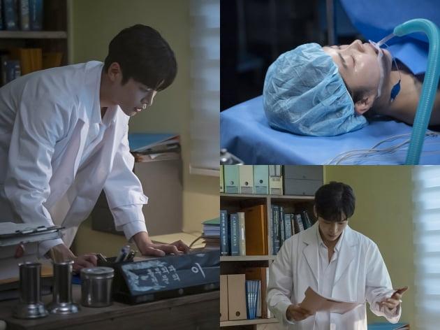 '어하루' 로운, 김해윤/사진=MBC 수목드라마 '어쩌다 발견한 하루' 제공
