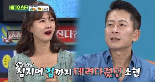 양재진 박소현 / 사진 = '비디오스타' 방송 캡처