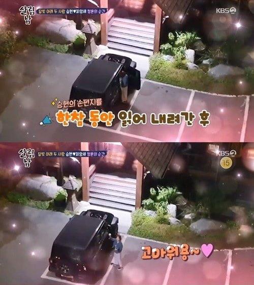 김승현♥장정윤 작가  / 사진 = '살림남2' 방송 캡처