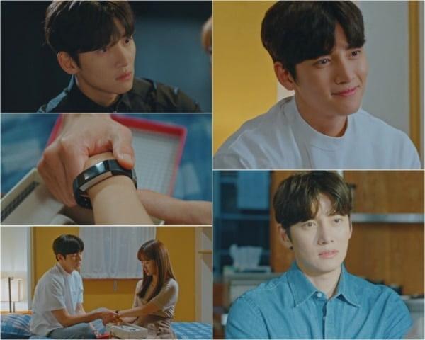 '날 녹여주오' 지창욱/사진=tvN '날 녹여주오' 캡처