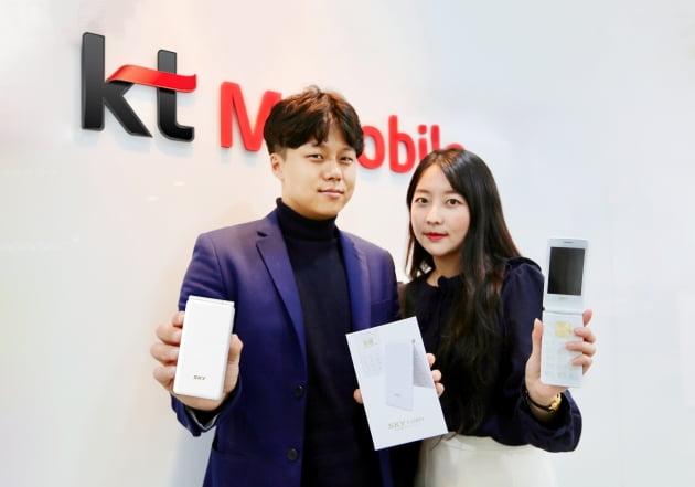 KT의 알뜰폰 자회사 KT엠모바일이 '스카이(SKY) 폴더폰(IM-F100)'을 단독 출시, 공식 직영몰·전국 대리점에서 판매를 시작한다고 15일 밝혔다.(사진=KT)