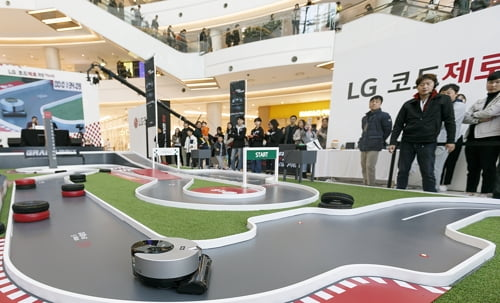 국내 첫 로봇청소기 레이싱 '2019 LG 코드제로 R9 그랑프리' 현장 모습 /사진=LG전자 제공