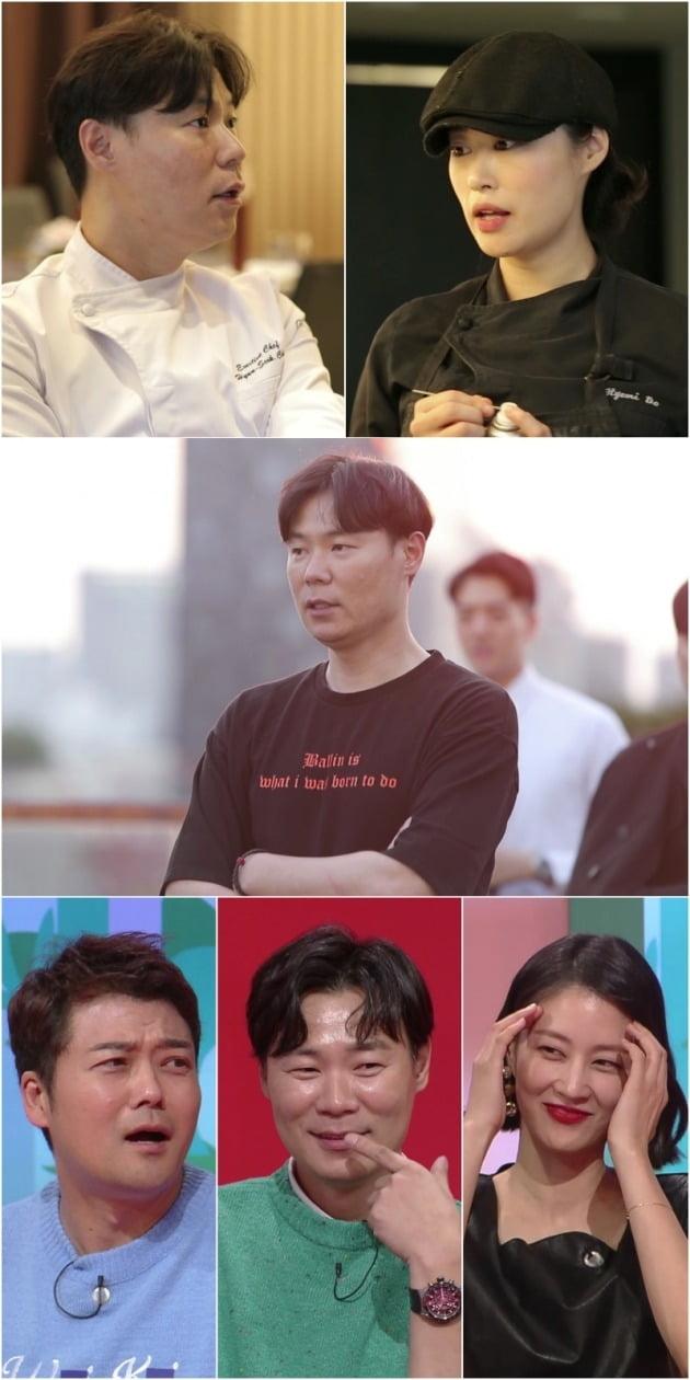 KBS2 '사장님 귀는 당나귀 귀' 최현석 /사진=KBS 제공