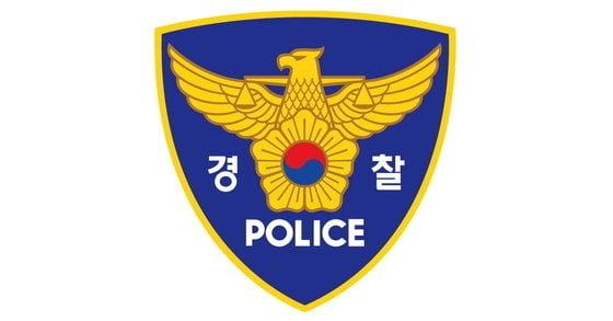기숙학원 성추행 /사진=경찰 로고