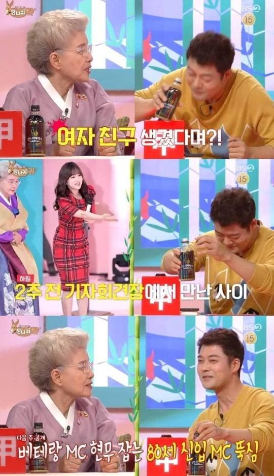 """지난 17일 방송된 KBS2 TV '사장님 귀는 당나귀 귀(이하 당나귀 귀)'에서는 요리연구가 심영순이 전현무에게 """"여자친구 생겼다며? 아침에 봤다. 절대 놓치지 마""""라고 말했다. 이에 전현무는 마시던 음료를 뿜을 뻔하며 당황하는 모습을 보였다. / 사진=KBS2 TV '사장님 귀는 당나귀 귀' 캡처"""