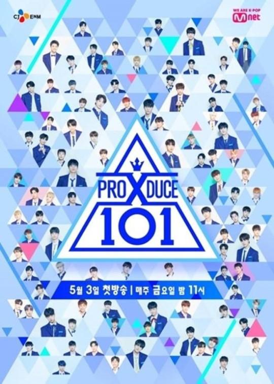 '프로듀스X101' /사진=Mnet