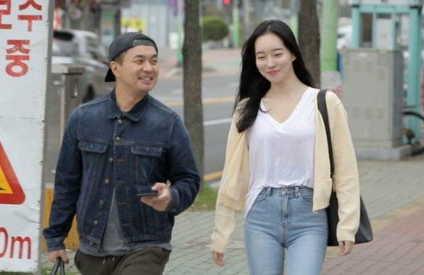 정준, 김유지 열애/사진=TV조선 '연애의 맛3'
