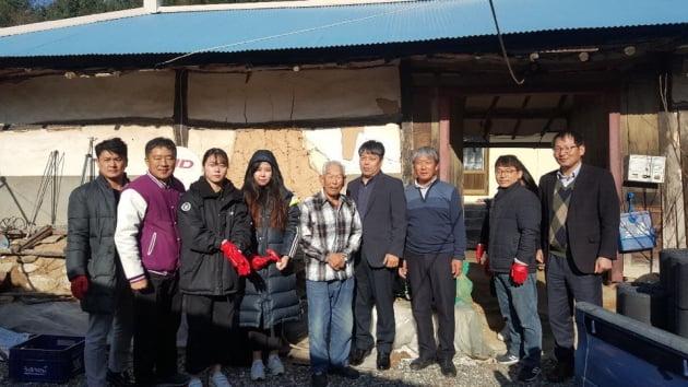 한국골프대, 사랑의 연탄 나눔 봉사