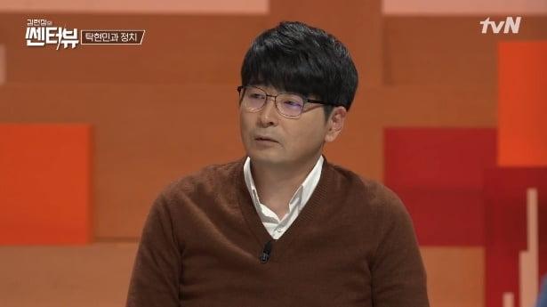 탁현민 위원/사진=tvN '김현정의 센:터뷰' 영상 캡처