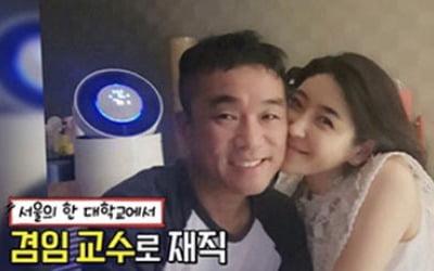 김건모, 결혼 연기한 이유 알고보니…