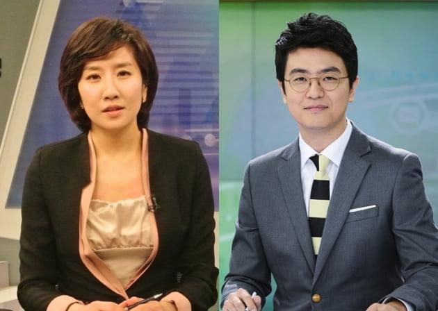 KBS 메인 뉴스 '뉴스9' 새 앵커로 발탁된 이소정 기자, 최동석 아나운서/사진=KBS 제공
