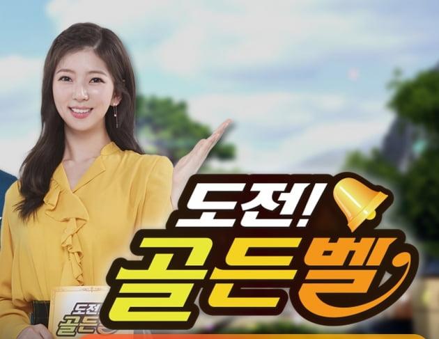 KBS 메인 뉴스 '뉴스9'의 주말 앵커로 발탁된 박지원 아나운서/사진=KBS 제공