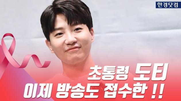 "HK영상 도티 ""'문제적 남자'를 사랑하는 마음을 담아 시청자에게 다가갈게요~"""