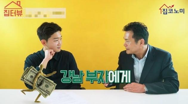 """[집코노미TV] """"분양가 상한제 후폭풍…강남 집값 3.3㎡당 1억5000만원까지 뛸 것"""""""