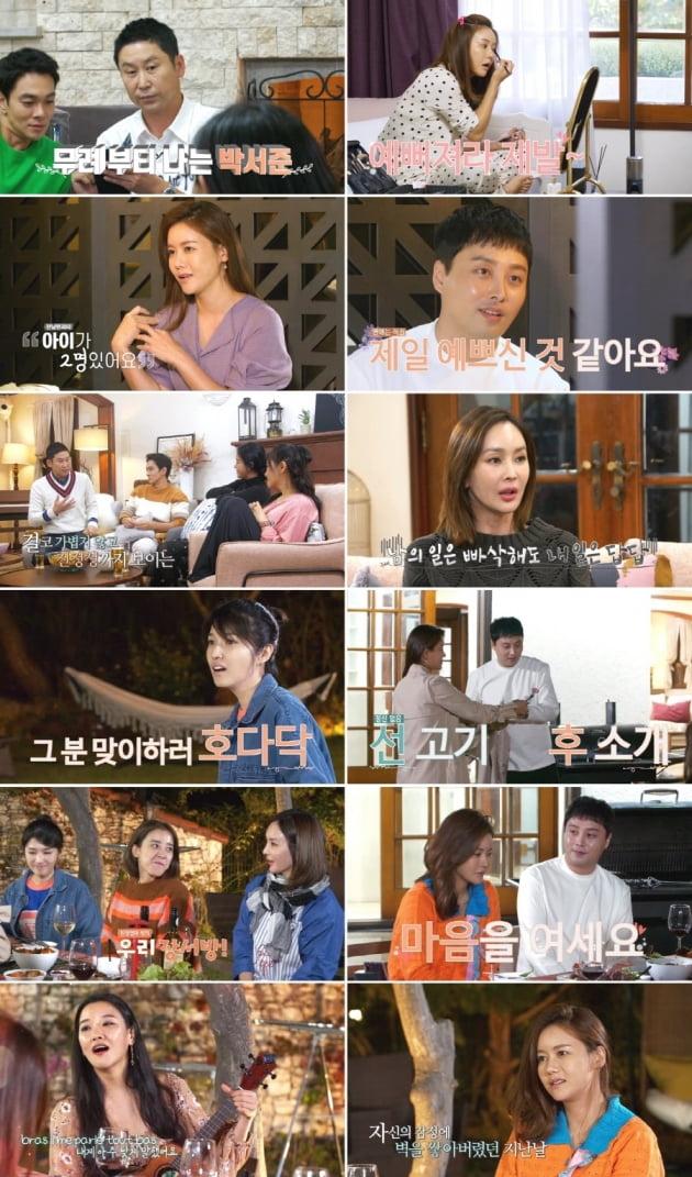 '우다사' 박연수 토니정 소개팅 /사진=MBN