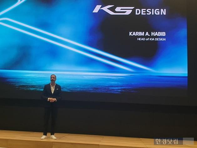 카림 하비브 기아자동차 디자인센터장이 3세대 K5에 대해 프레젠테이션을 하고 있다. [사진=강경주 한경닷컴 기자]