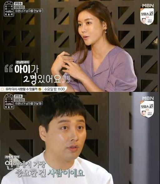 """박연수 소개팅 방송, 딸 송지아 반응은…""""웃기다고"""""""