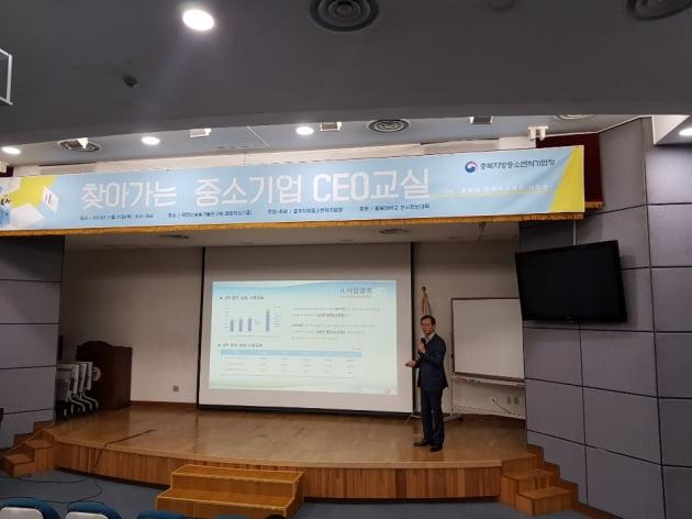 충북중기청, 중소기업과 인재 발굴 협력...충북대에서 채용설명회 마련