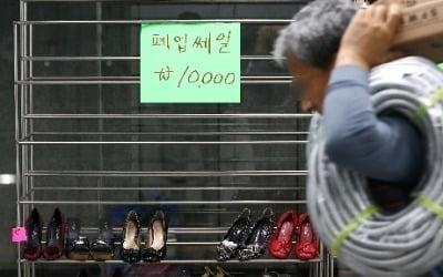 나랏돈 9조 퍼부었는데 결과는…'참담'