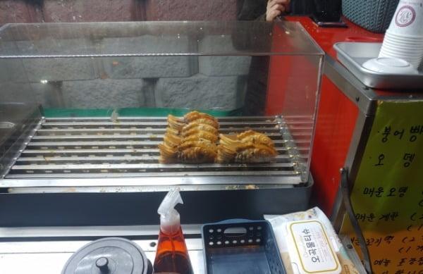 붕어빵을 판매하는 한 노점/사진=배성수 기자