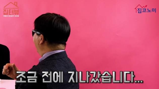 """[집코노미TV] 아기곰 """"강남행 마지막 버스 이미 떠났다"""""""