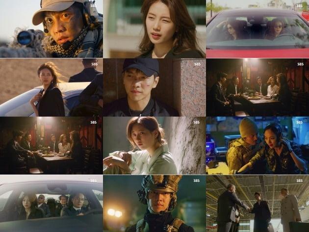 SBS '배가본드' 종영 /사진=SBS 방송화면 캡처