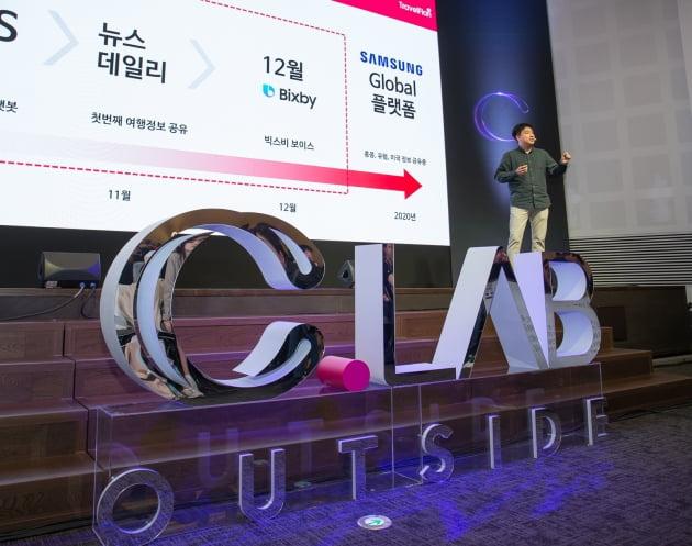26일 서울 서초구 '삼성 서울R&D캠퍼스'에서 열린 'C랩 아웃사이드 데모데이'에서 AI 기반 여행 관련 종합 솔루션을 제공하는 스타트업 '트래블플랜'이 투자자들 앞에서 서비스를 소개하고 있다. 삼성전자 제공.