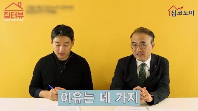 """[집코노미TV] """"2022년 종부세 핵폭탄 터진다…버티면 곡소리 날 것"""""""