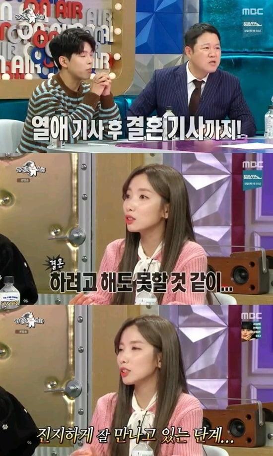 '라디오스타' 지숙, 이두희와 러브스토리 공개 /사진=MBC 캡처