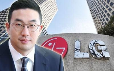 '구광모 LG' 친정체제 강화…이재웅 법무팀장 등 핵심인력 대거 승진