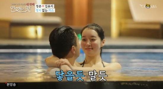 /사진=TV조선 '연애의맛3' 영상 캡처