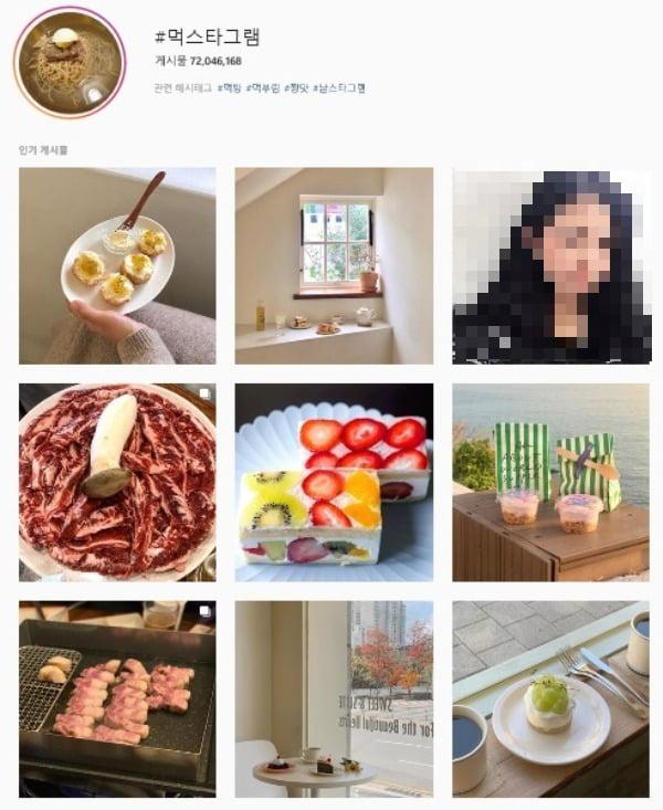 인스타그램에 '먹스타그램'을 검색한 결과 7200만여개 게시글이 검색됐다/사진=인스타그램 캡처