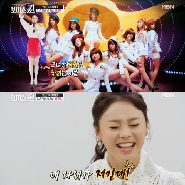 """호감 vs 비호감ㅣ홍민지 """"소녀시대 될 뻔""""…태연, 이유있는 분노"""