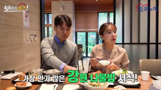 [집코노미TV] 아크로리버파크 '호텔급 조식' 먹어보니…
