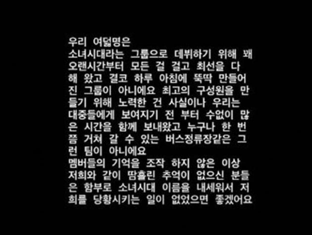 /사진=태연 인스타그램 캡처