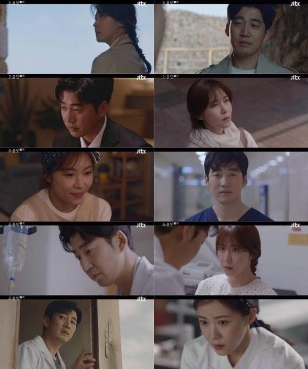 JTBC '초콜릿' /사진=JTBC 방송화면 캡처
