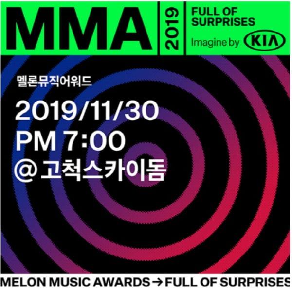 MMA 2019 공식포스터/사진제공=카카오 멜론