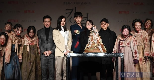 '킹덤' 제작발표회/사진=한경DB