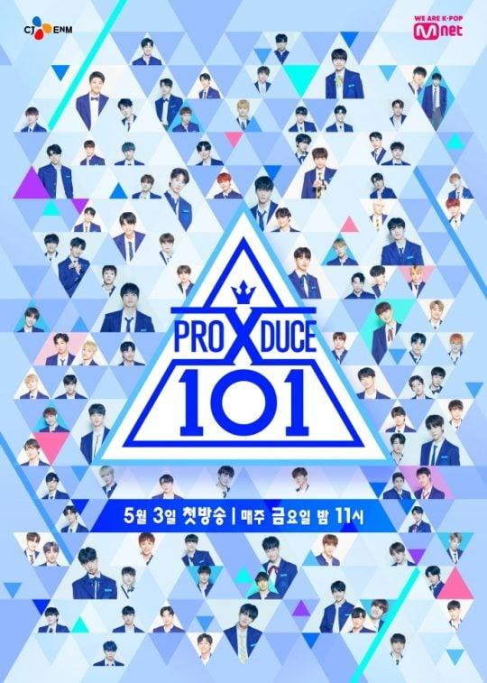 '프로듀스X101' /사진=엠넷 제공