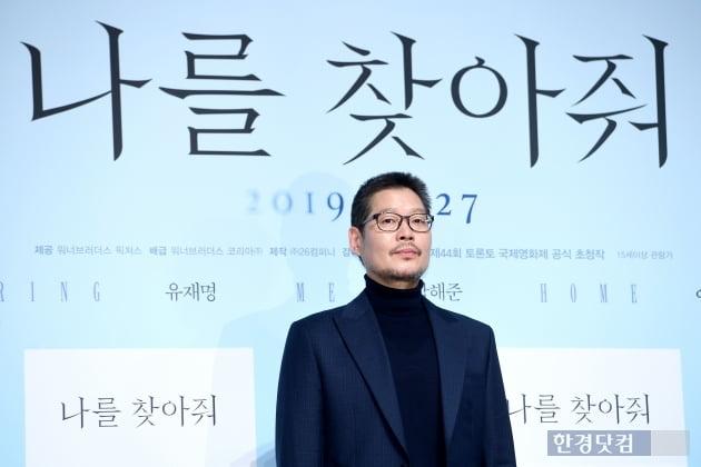 [포토] 유재명, '명품 배우'
