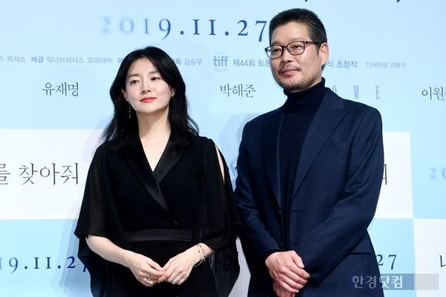 """'나를 찾아줘' 유재명 """"14년 만에 복귀 이영애와 호흡, 아직도 믿기지 않아"""""""
