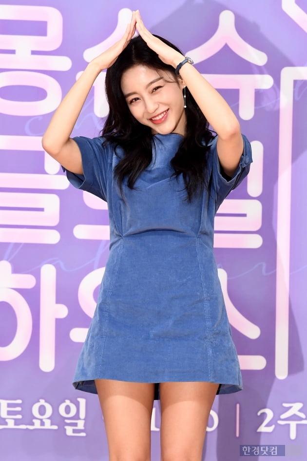 [포토] 강민아, '예쁜 미소~'