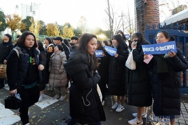 수능이 치러지는 14일 서울 송파동 가락고에 마련된 시험장에 수험생들이 입장했다. / 사진=최혁 기자